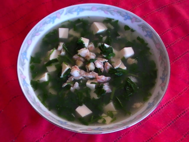 蔬食料理 韭菜天麩羅